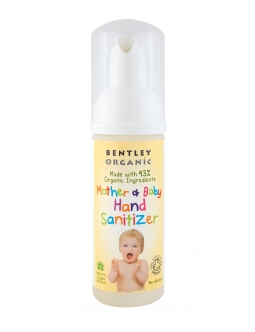 Bentley Organic Mother & Baby Hand Sanitizer (50ml)